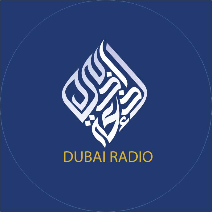 راديو دبي