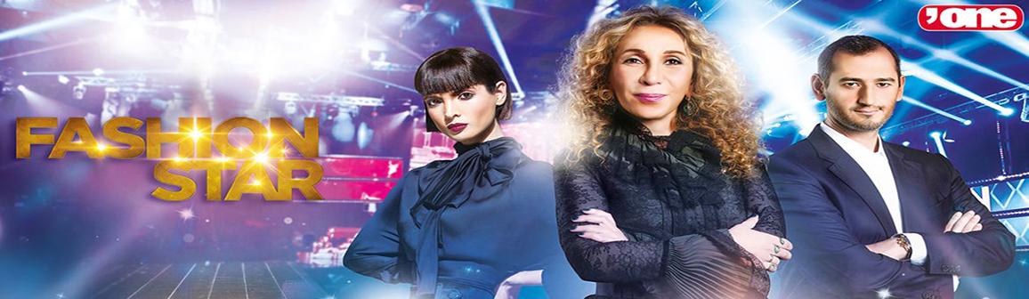 Fashion Star Ar season 3