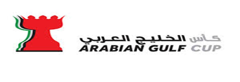 كأس الخليج العربي الإماراتي 2016\2017