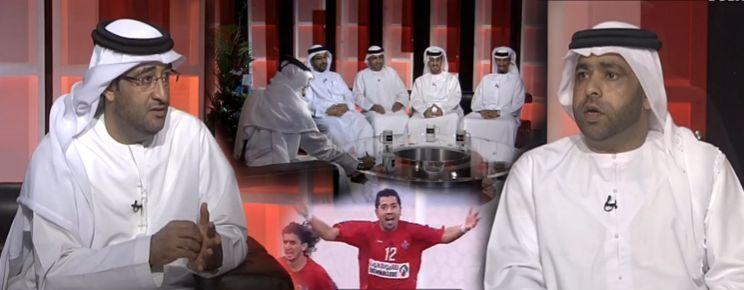 AlShaab Club