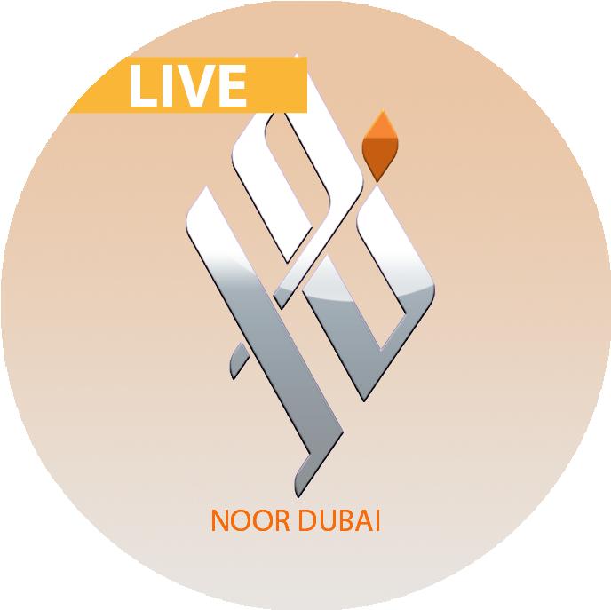قناة نور دبي