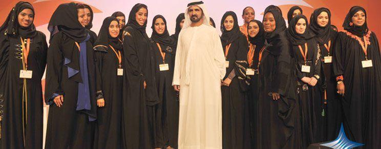 المرأة الإماراتية
