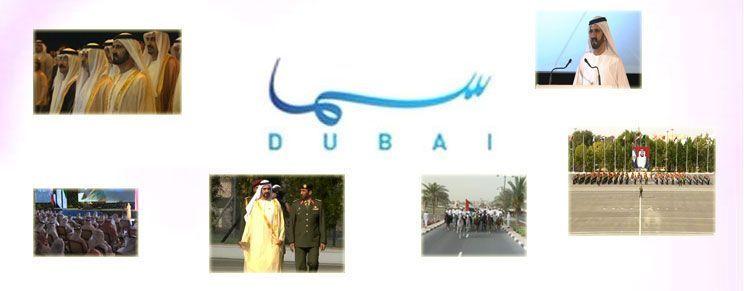سما دبي تغطيات خاصة