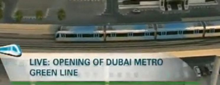 Opening Of Dubai Metro Green Line,  تدشين الخط الأخضر