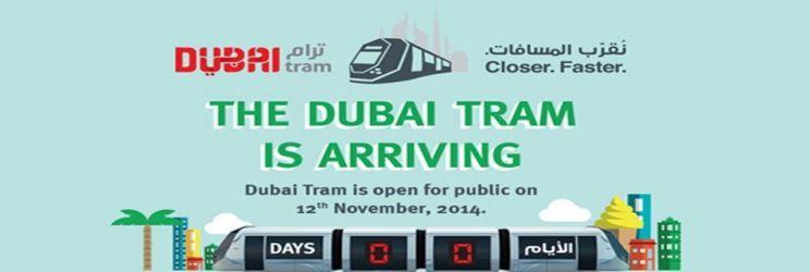 أفتتاح ترام دبي 11\11\2014
