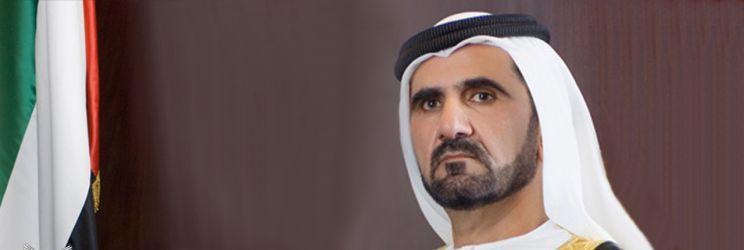 الشيخ محمد بن راشد