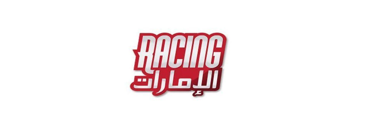 ريسينج الإمارات 2015-2016
