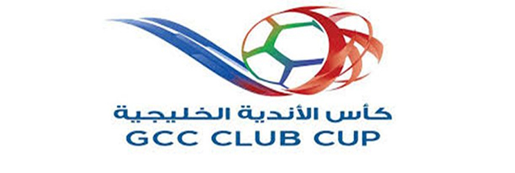 كأس الأندية الخليجية  - أهداف المباريات