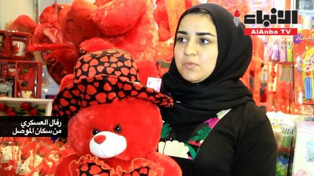 """بعد """"داعش"""".. الموصل تحتفل بعيد الحب"""
