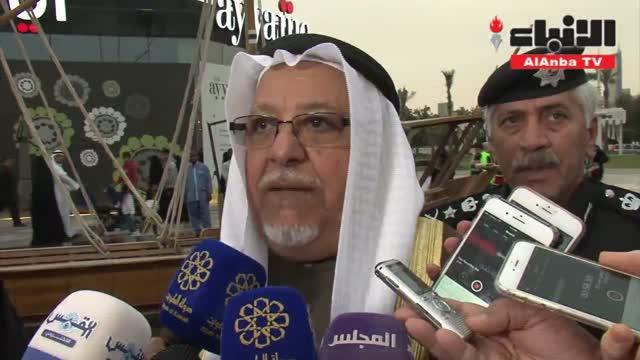 """الجراح: """"التحرير"""" يوم انتصار الكويت بأبنائها وشهدائها على الظلم والعداون"""