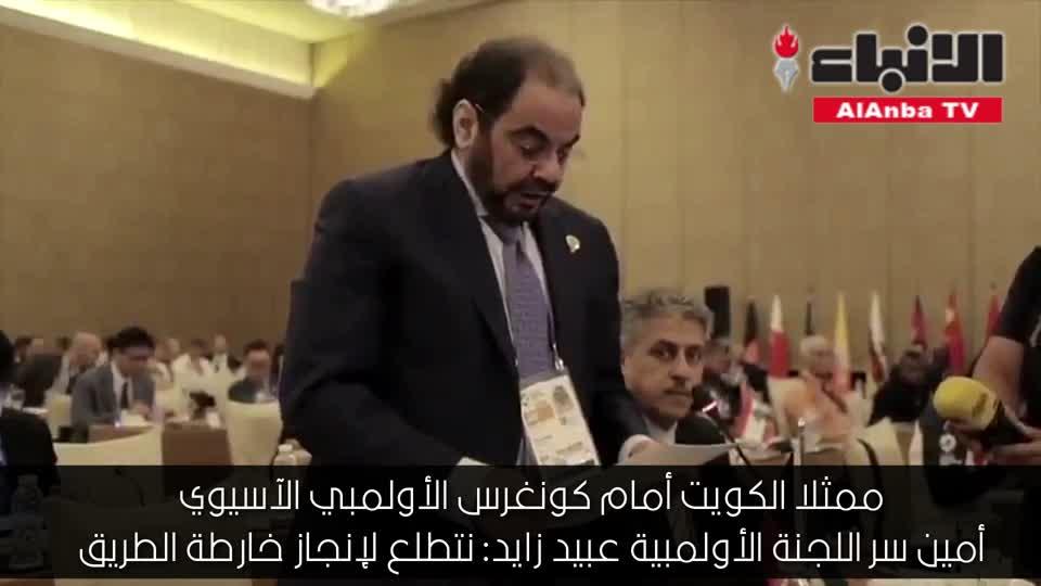 زايد يمثّل الكويت في «كونغرس الأولمبي الآسيوي»