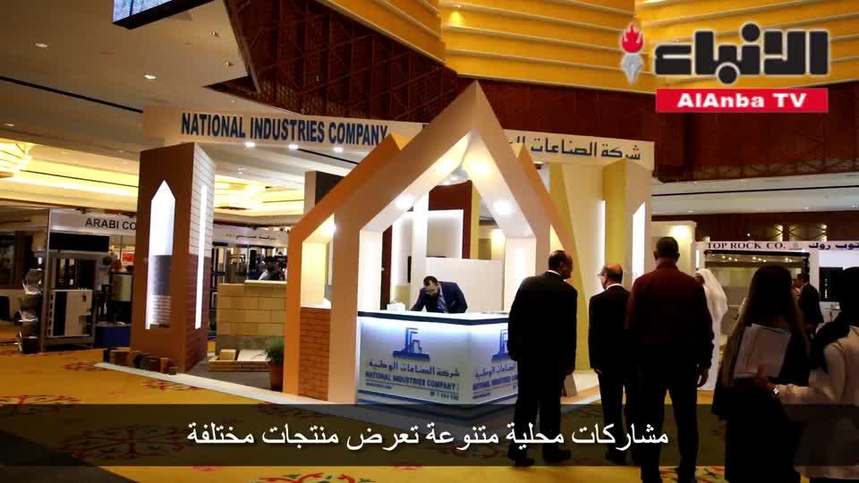 انطلاق فعاليات معرض الصناعات والبناء الثامن