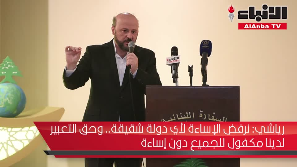 وزير الإعلام اللبناني التقى أبناء الجالية في مقر السفارة بالدعية