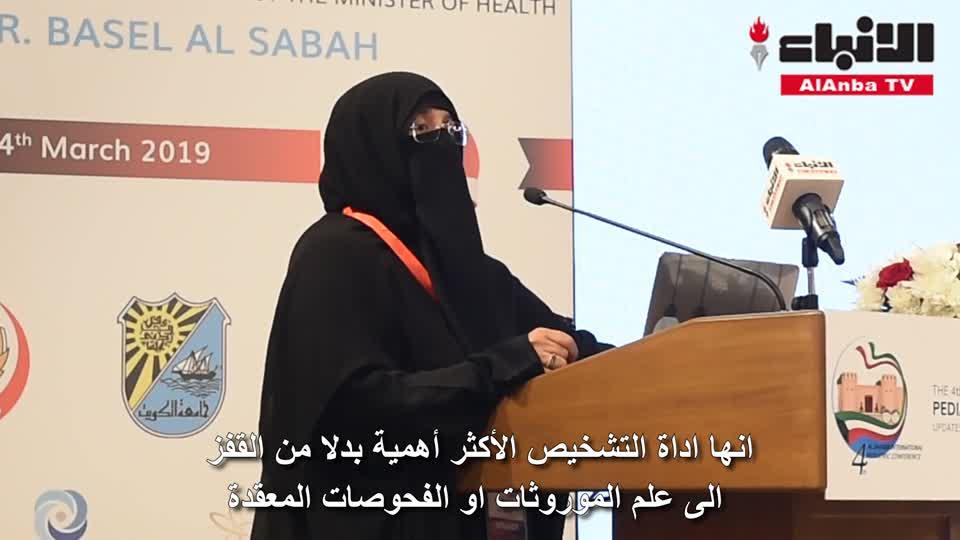 انطلاق مؤتمر الجهراء الرابع لطب الأطفال الذي يقام تحت رعاية النائب الأول