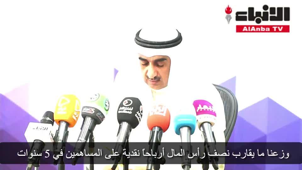 عمومية الكويتية للاستثمار توزع 10% نقدا