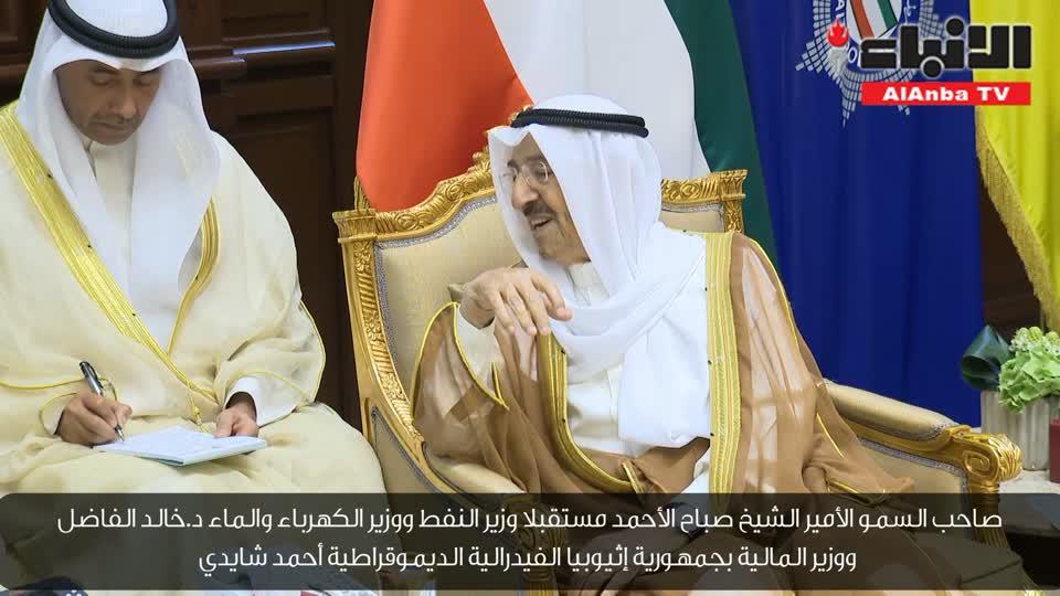 الأمير تلقى دعوة لزيارة إثيوبيا