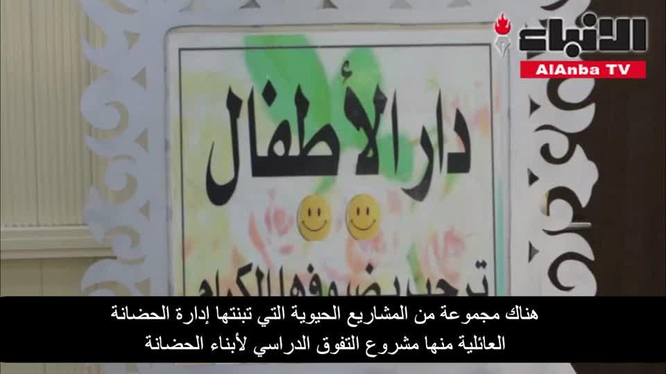 الكندري لـ «الأنباء» إعداد مشروع بطاقة «احتضان» لتسهيل خدمة اليتيم في جميع الوزارات