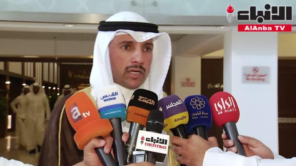 الغانم بعد أخذ موافقة سمو الأمير بدء دور الانعقاد في 29 أكتوبر المقبل