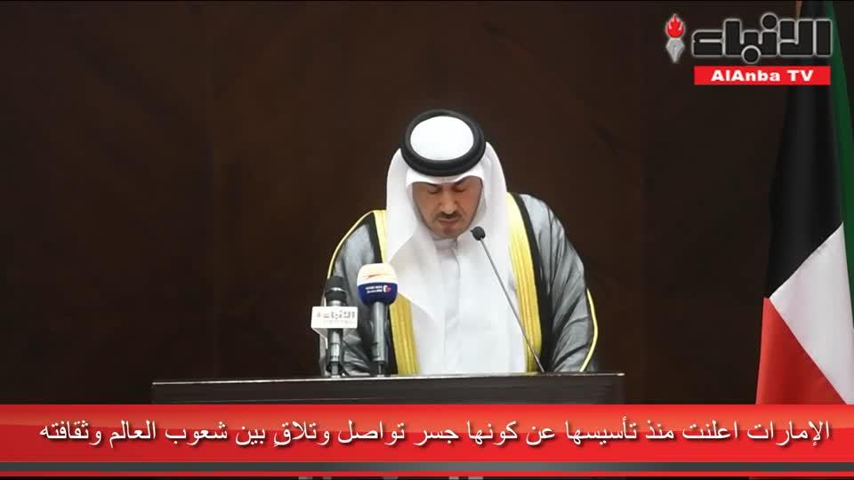 سفارة الإمارات لدى الكويت نظمت ندوة «التعايش.. التسامح.. السلام.. قيم أصيلة وواقع ملموس»