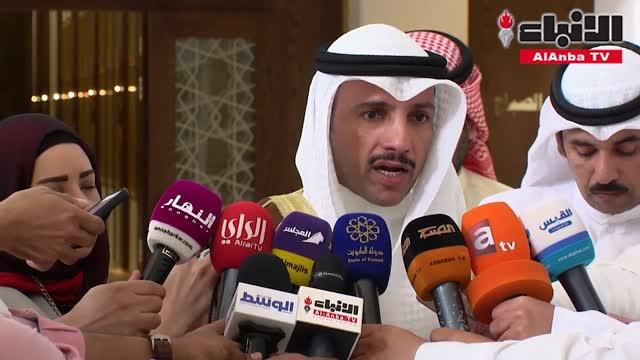 الغانم اقدر واتفهم اعتذار الشيخ جابر المبارك عن التكليف وهي سابقة محمودة