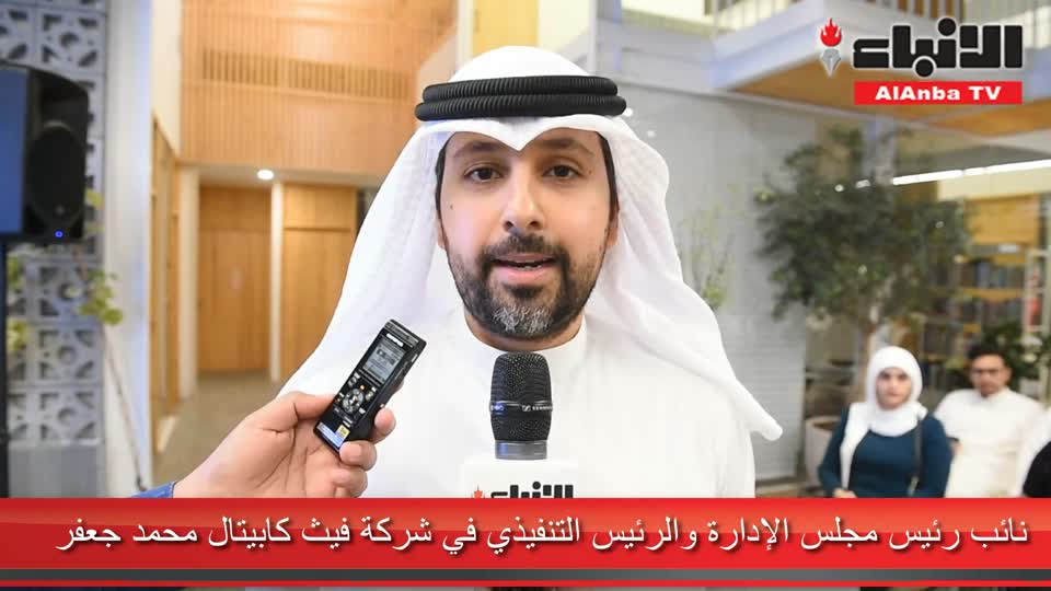 مؤسسة الكويت للتقدم العلمي نظمت ندوة استهدفت الشباب لإطلاعهم على رواد كويتيين