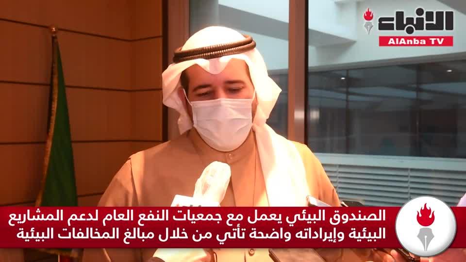 عبدالله الأحمد ننسق مع «الأشغال» و«الأبحاث» لإدخال الإطارات في خلطة الأسفلت لتقوية الطرق