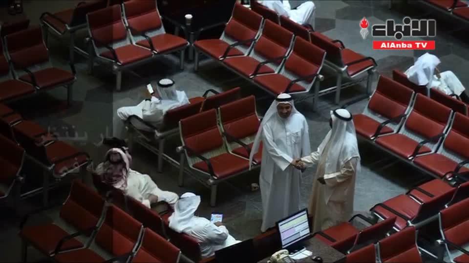 الكويت علي أعتاب تغيير باندماجها مع الأسواق المالية العالمية