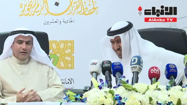 225 فائزا في مسابقة الكويت الكبرى لحفظ القرآن وتجويده