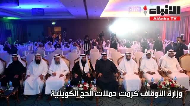 عمادي: خدمة ضيوف الرحمن تكليف وتشريف وحملات الحج مفخرة