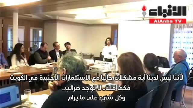 """أريج حمادة لـ """"الأنباء"""": استعرضت إجراءات الكويت لجذب المستثمرين الأجانب"""