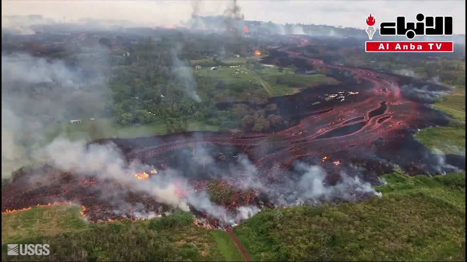 صدوع جديدة بسبب بركان كيلاويا وإنقاذ محاصرين بالمروحيات