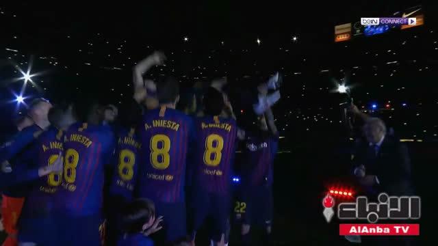 برشلونة يختتم موسمه بانتصار في وداعية إنييستا