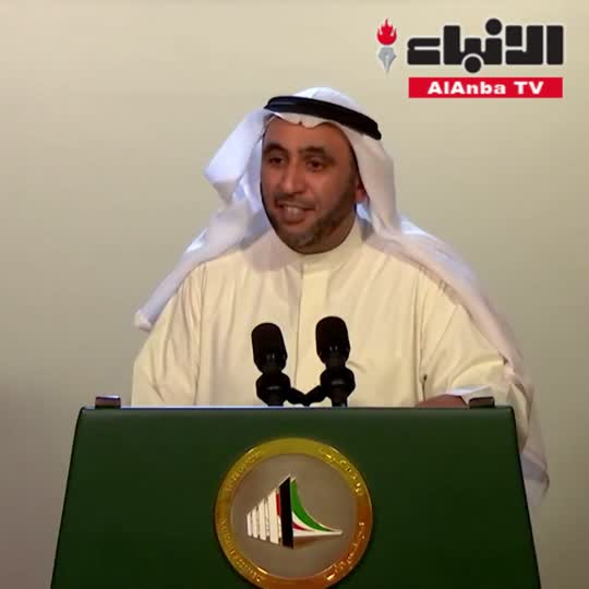 تصريح النائب - محمد الدلال