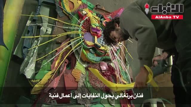 باردالو يحول النفايات لأعمال فنية