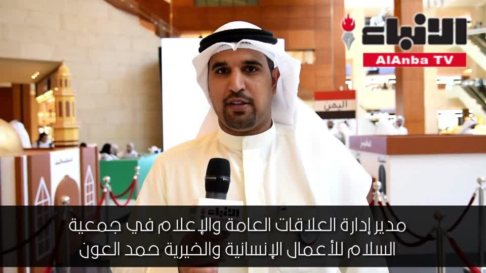 12 مليون دينار حصيلة التبرعات لقرية السلام اليمنية