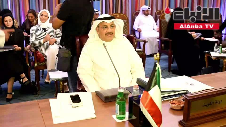 افتتاح الاجتماع 54 للجنة تسوية الرسوم الجمركية لدول مجلس التعاون الخليجي