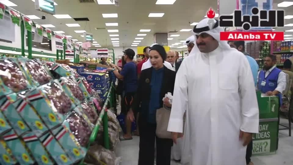انطلاق مهرجان المنتجات المصرية في جمعية الفروانية بتخفيضات متفاوتة