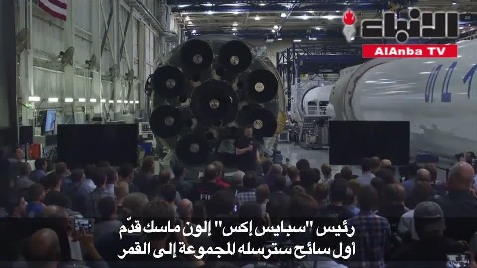 يوساكو أول سائح ترسله «سبايس إكس» إلى القمر في 2023
