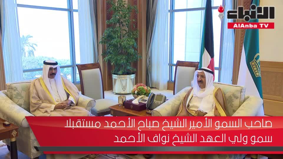 صاحب السمو التقى ولي العهد والغانم ورئيس الوزراء