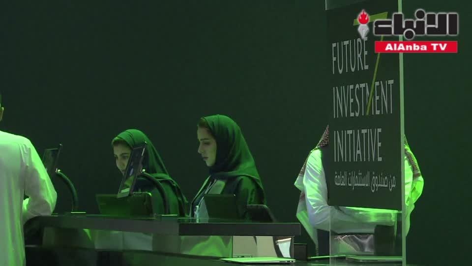 مؤتمر «مبادرة مستقبل الاستثمار» السعودي ينطلق بتوقيع صفقات بـ 50 مليار دولار