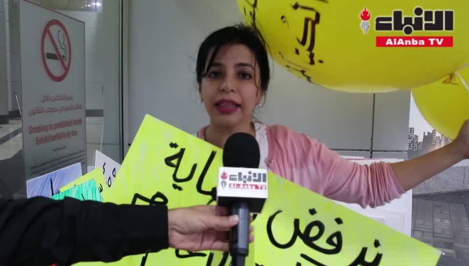 كتاب وسياسيون اعتصموا سلميا أمام معرض الكتاب بمشرف لرفضهم منع الكتب