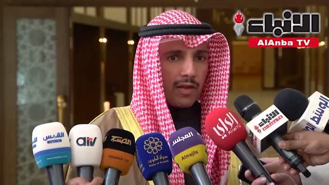 الغانم موقف الكويت من القضية الفلسطينية ثابت ومبدئي ونرفض المزايدة علينا