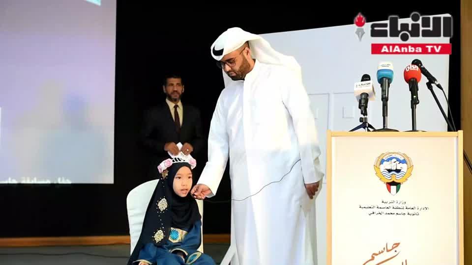 جائزة جاسم محمد الخرافي لحفظ القرآن الكريم كرمت ٣٦ فائزا وفائزة الحافظين لكتاب الله