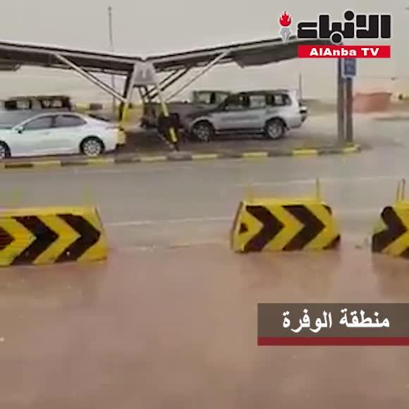 الأمطار الرعدية مستمرة.. اليوم