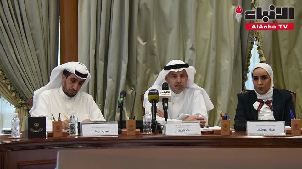 ديوان المحاسبة عقد مؤتمراً صحافياً عن الاجتماع الـ 54 لمجلس مديري «الأسوساي»