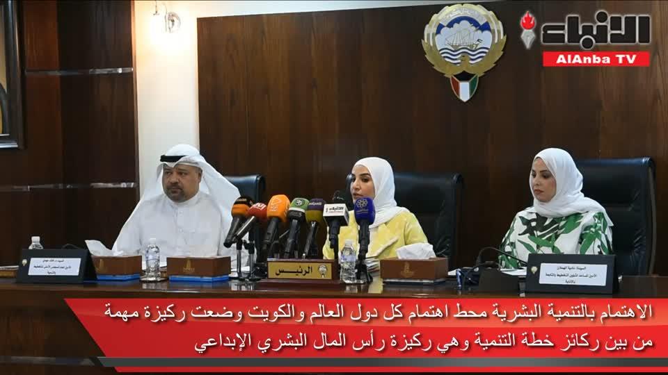 وزير الدولة للشؤون الاقتصادية مريم العقيل شاركت في الاجتماع التعريفي بخطة التنمية السنوية الجديدة