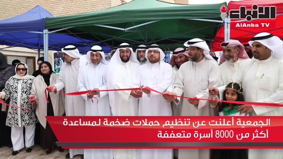 إعادة افتتاح مقر جمعية السلام الخيرية