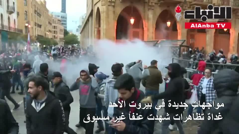 مواجهات جديدة في بيروت غداة تظاهرات شهدت عنفا غير مسبوق