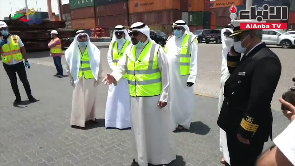 مدير عام مؤسسة الموانئ الشيخ يوسف العبدالله يقوم بجولة تفقدية في ميناء الشعيبة للاطمئنان على سير العمل