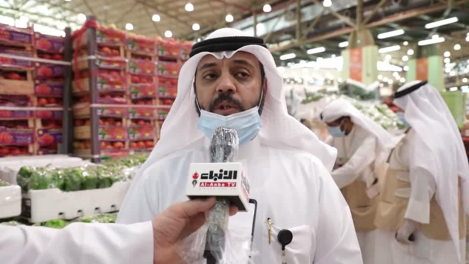 الهيئة العامة للغذاء والتغذية قامت بجولة تفتيشية على سوق الخضار والفاكهة المركزي